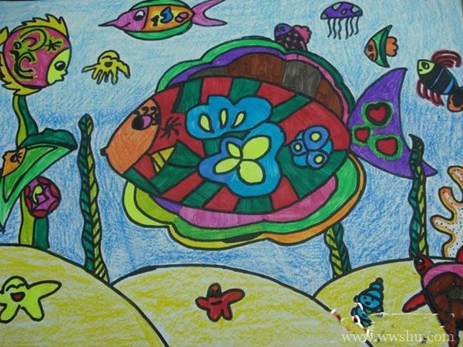 美丽的海底世界儿童水彩画