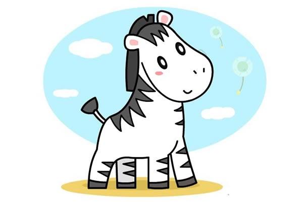 如何画斑马简笔画_可爱的斑马简笔画步骤图教程