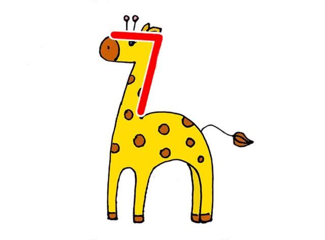用数字7画可爱的长颈鹿简笔画步骤教程