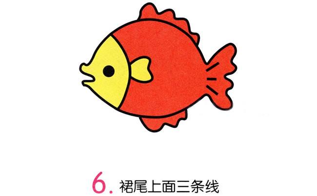 【鱼简笔画彩色】鱼的简笔画步骤图片大全