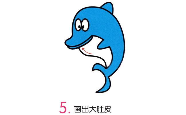 【海豚简笔画彩色】彩色的海豚简笔画步骤图片大全