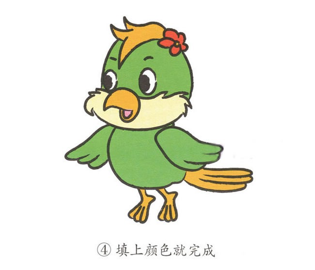 【鹦鹉简笔画教程】可爱的卡通鹦鹉简笔画步骤图片大全