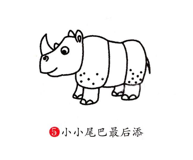 【犀牛简笔画教程】带颜色的彩色可爱犀牛简笔画步骤图片
