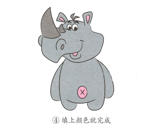 【卡通犀牛简笔画】卡通犀牛简笔画步骤图解教程