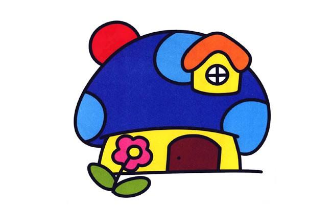 可爱的蘑菇小屋简笔画彩色图片 蘑菇小屋的简单画法