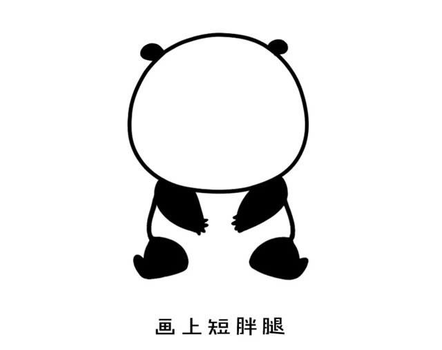 戴圣诞帽的熊猫简笔画步骤图解教程